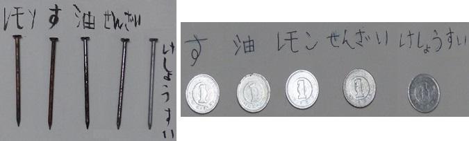 10 円 玉 綺麗 に する